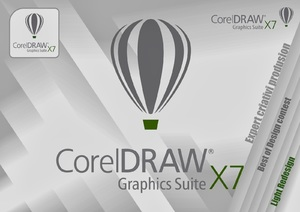 Фото: курсы Corel Draw