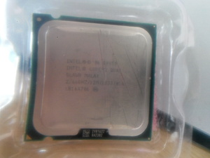 Intel® Core™2 Quad Processor Q9450  (12M Cache, 2.66 GHz, 1333 MHz FSB